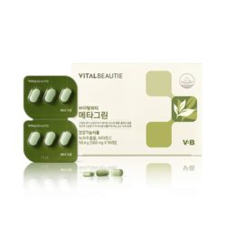 Vital Beautie Meta Green Metabolism Vitamin Dietry supplement malaysia germany saudi arabia indonesia