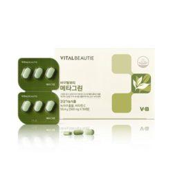 Vital Beautie Meta Green Metabolism Vitamin Dietry supplement malaysia germany saudi arabia indonesia