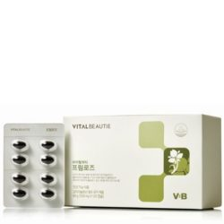 Vital Beautie Primrose korean girl diet beauty supplement malaysia brunei indonesia