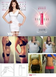 Vital Beautie Slimmer DX Diet Body Fat Reduced Drinks malaysia brunei philippines indonesia canada1
