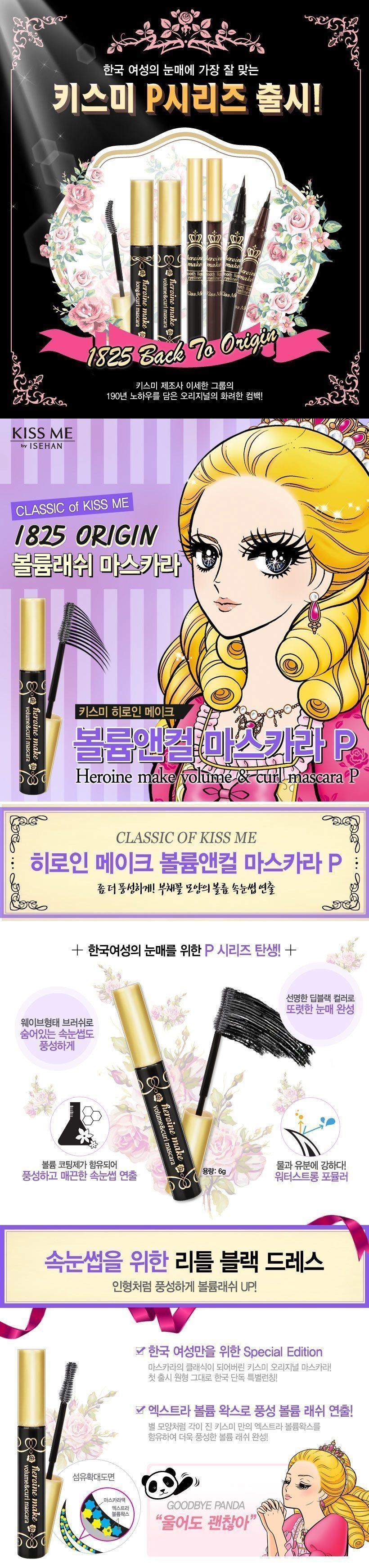 Aritaum Kiss Me Heroin Make Volume and Curl Mascara korean cosmetic makeup product online shop malaysia india taiwan1