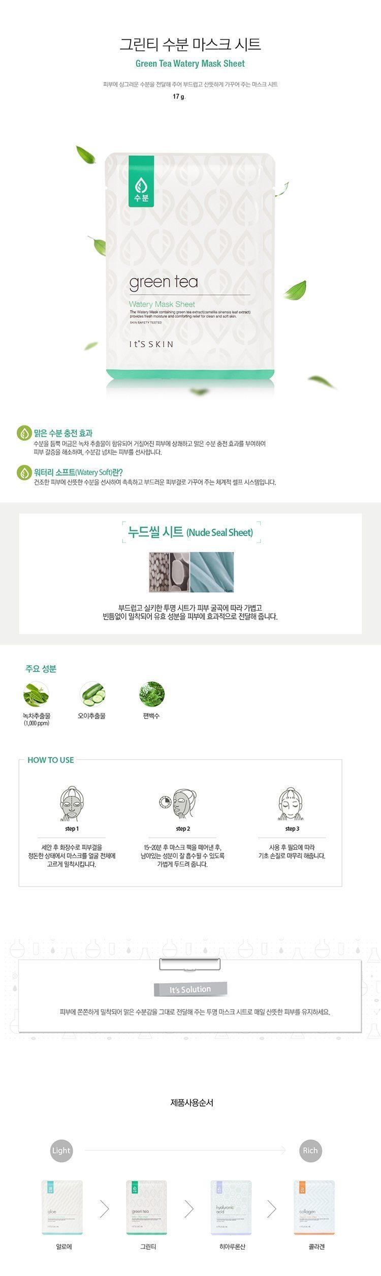 It's Skin Green Tea Watery Mask Sheet korean cosmetic skincare product online shop malaysia vietnam macau1