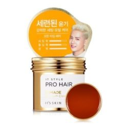 It's Skin It Style Pro Hair Premium Classic Pomade korean cosmetic skincare product online shop malaysia brazil macau