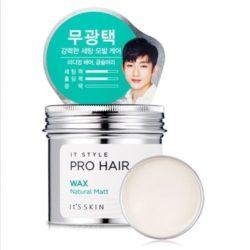 It's Skin It Style Pro Hair Wax Natural Matt korean cosmetic skincare product online shop malaysia brazil macau