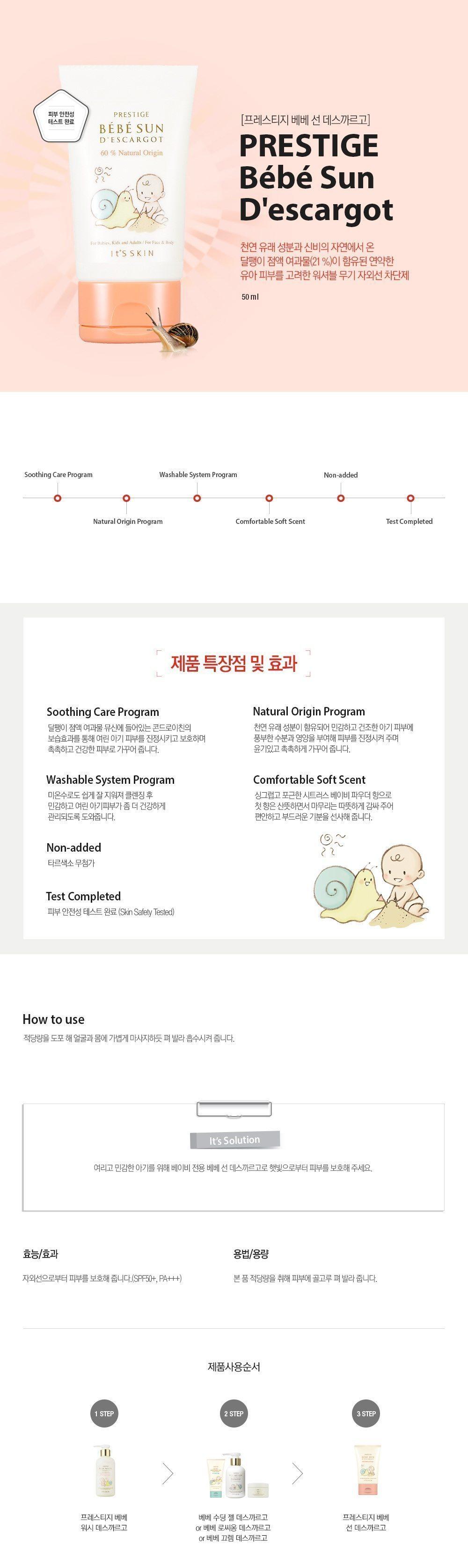 It's Skin Prestige Bebe Sun D'escargot korean cosmetic suncar product online shop malaysia singapore brunei1