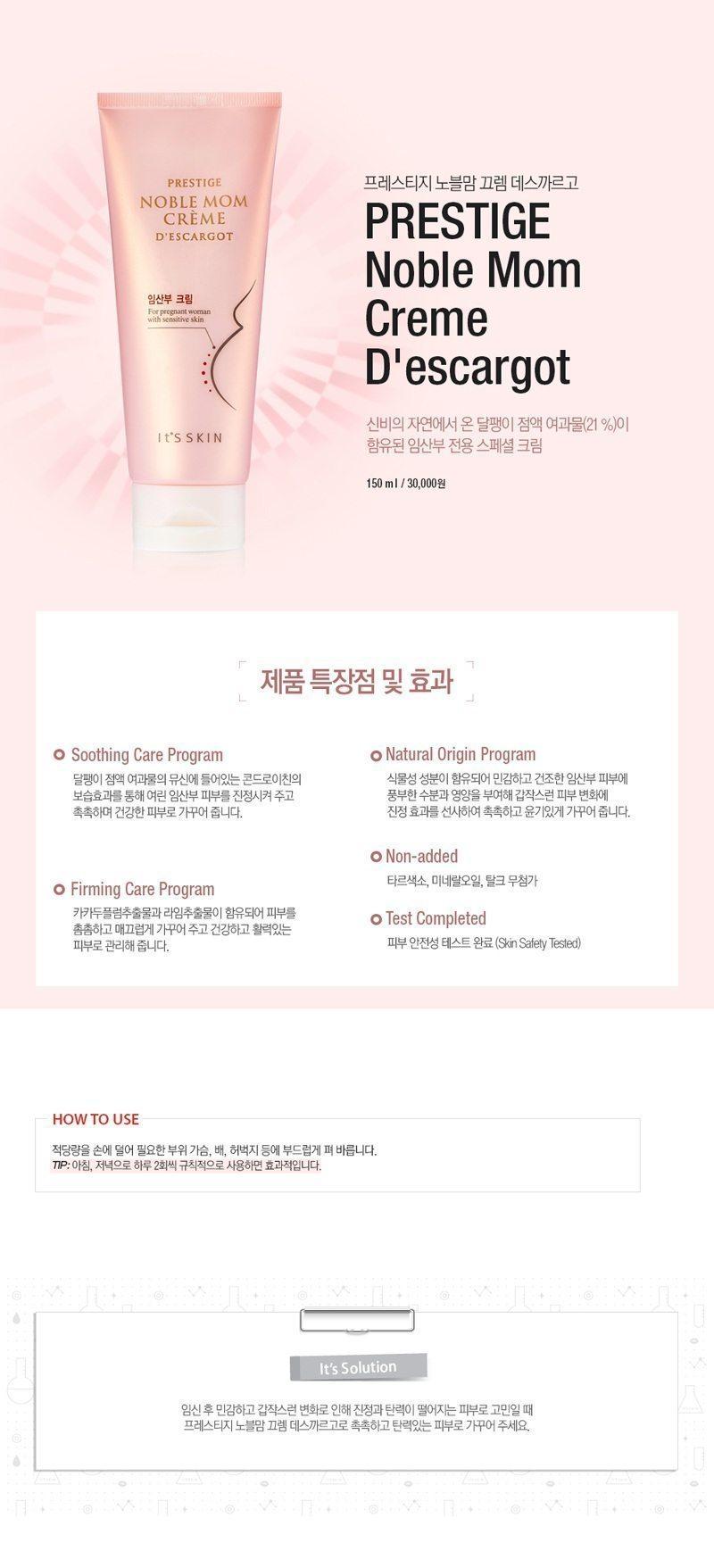 It's Skin Prestige Noble Mom Crème D'escargot korean cosmetic skincare product online shop malaysia brazil macau1