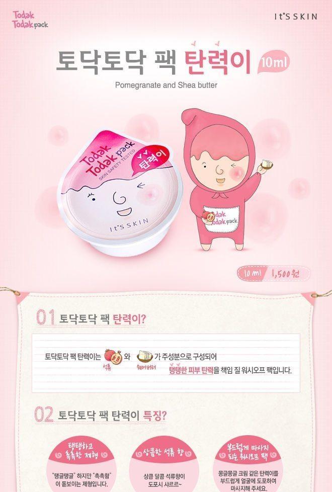 It's Skin Todak Todak Pack Elasticity Wash Off korean cosmetic skincare product online shop malaysia vietnam macau1