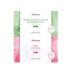 Mamonde Nose Care Patch 2ea korean cosmetic skincare shop malaysia singapore indonesia