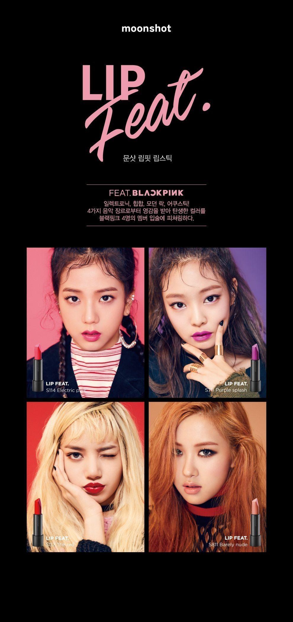 Moonshot Lip Feat Lipstick korean cosmetic makeup product online shop malaysia uk taiwan1