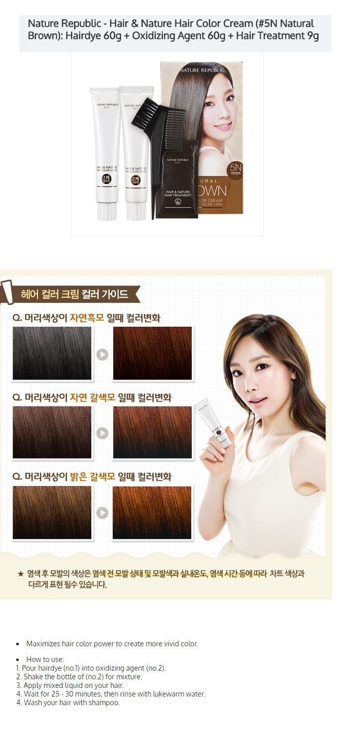 Nature Republic Hair and Nature Hair Color Cream 5N Natural Brown korean cosmetic bodyhair product online shop malaysia usa macau1