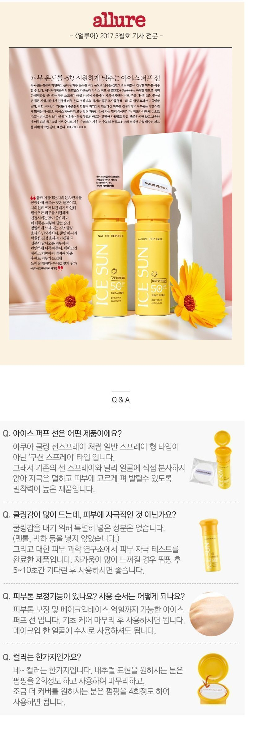 Sun Spray Nature Republic Review