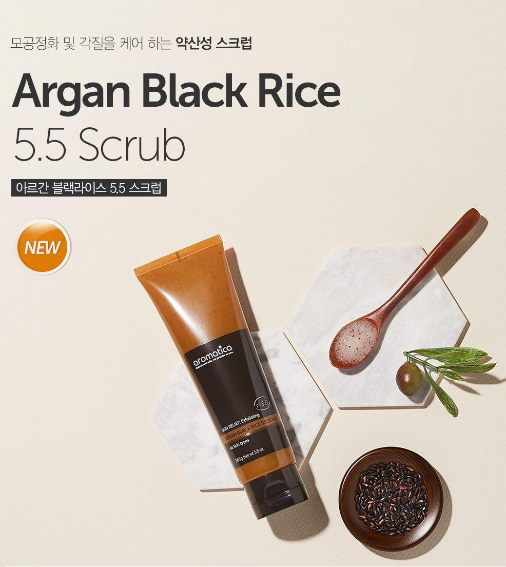 Aromatica Argan Black Rice 5.5 Scrub korean cosmetic cleanser product online shop malaysia hong kong macau1