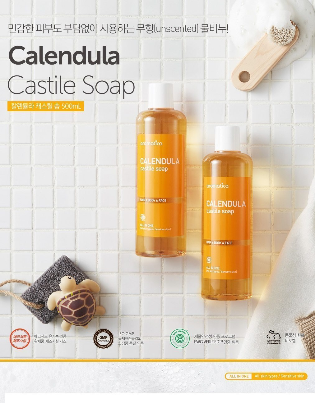 Aromatica Calaendula Castile Soap korean cosmetic cleanser product online shop malaysia hong kong macau1