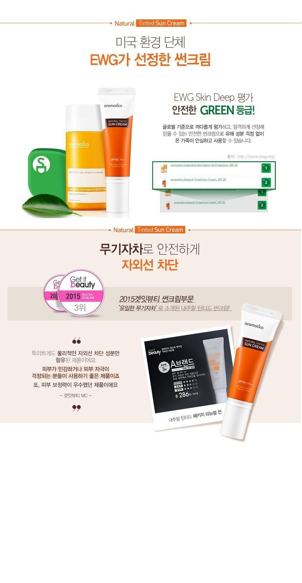 Aromatica Natural Tinted Sun Cream korean cosmetic skincare product online shop malaysia china japan2