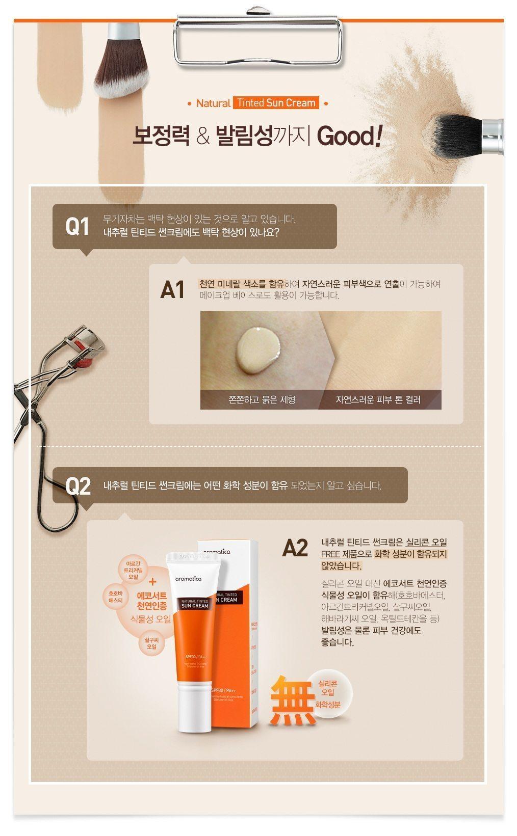 Aromatica Natural Tinted Sun Cream korean cosmetic skincare product online shop malaysia china japan4