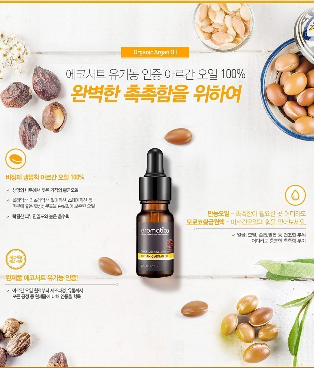 Aromatica Organic Argan Oil 10 korean cosmetic skincare product online shop malaysia china japan3
