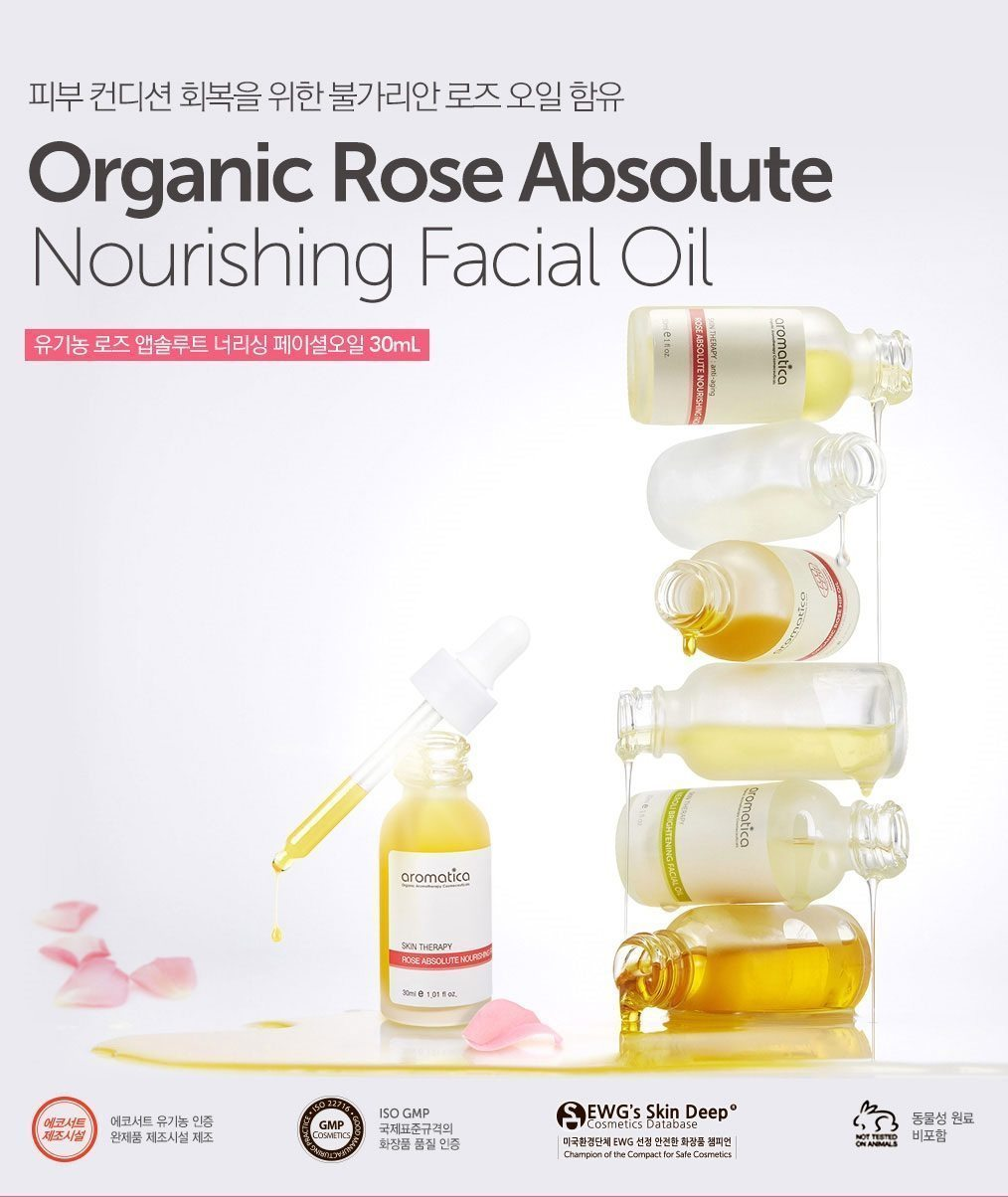 Aromatica Organic Rose Absolute Nourishing Facial Oil korean cosmetic skincare product online shop malaysia china japan1