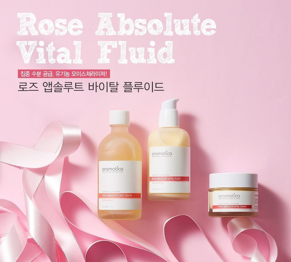 Aromatica Rose Absolute Vital Fluid korean cosmetic skincare product online shop malaysia china japan1