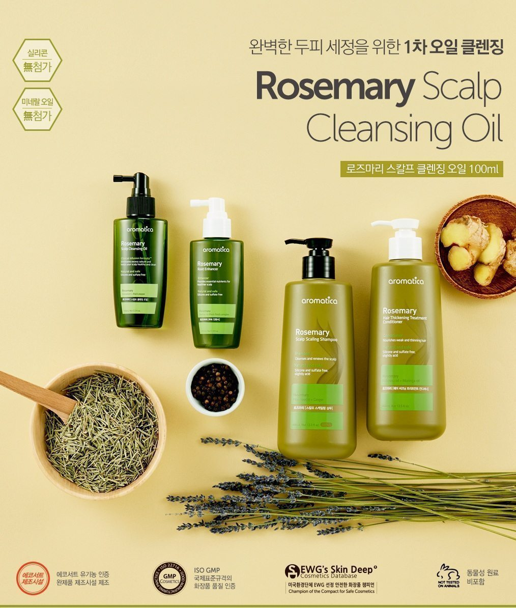 Aromatica Rosemary Scalp Cleansing Oil korean cosmetic cleanser product online shop malaysia hong kong macau1