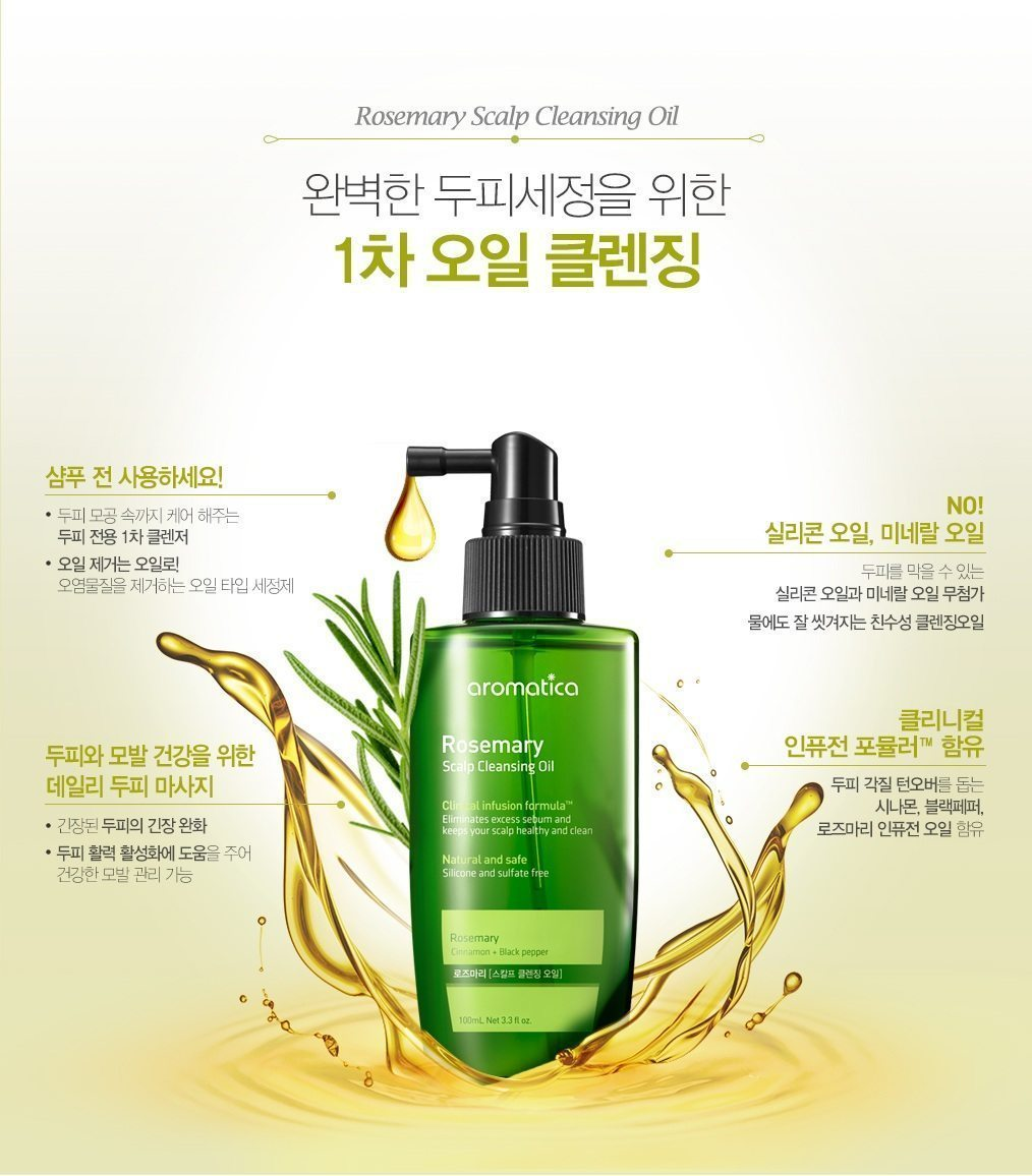 Aromatica Rosemary Scalp Cleansing Oil korean cosmetic cleanser product online shop malaysia hong kong macau2