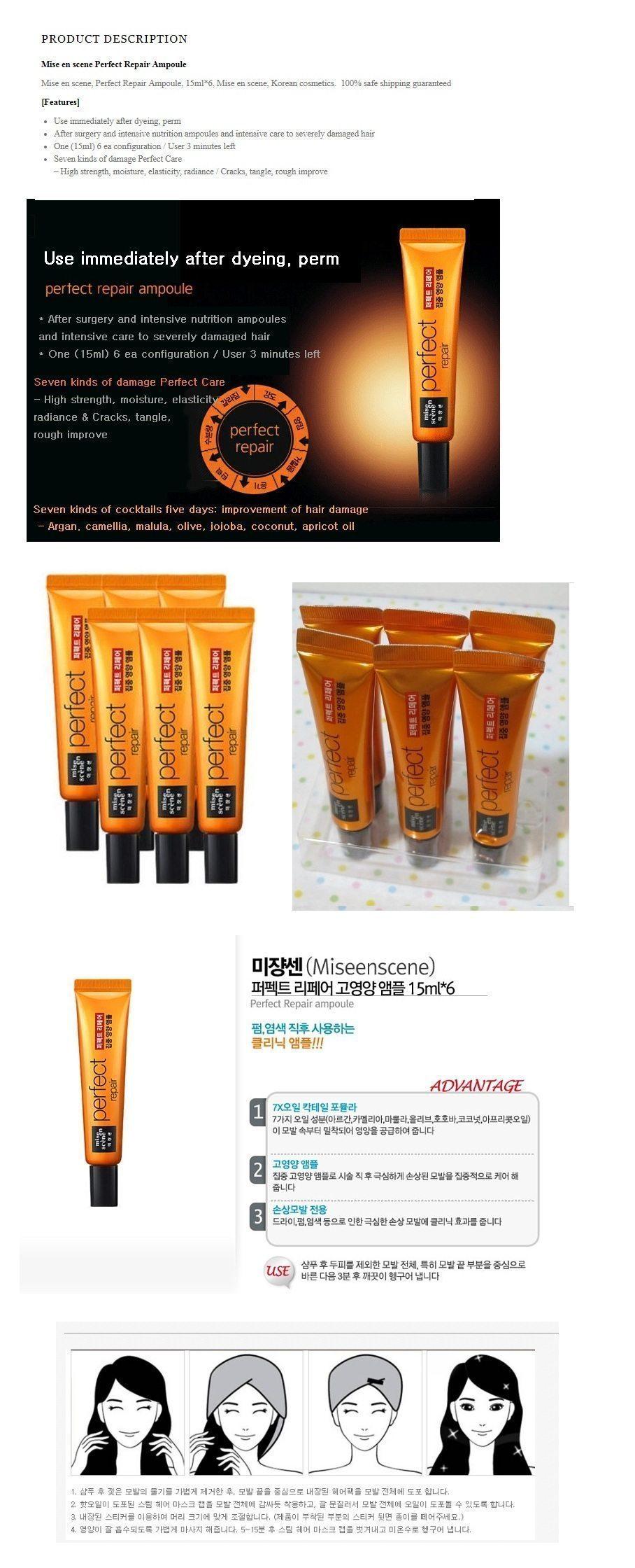 Mise En Scene Perfect Repair Ampoule korean cosmetic skincare product online shop malaysia usa macau1