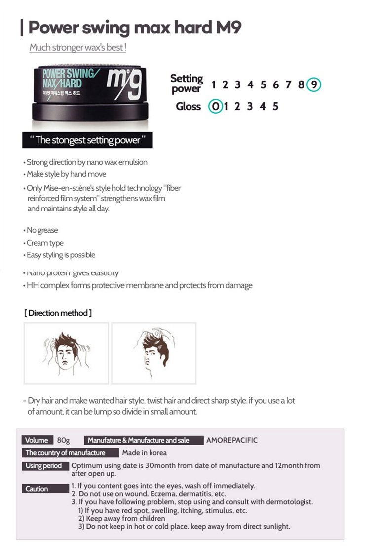 Mise En Scene Power Swing Max Hard korean cosmetic skincare product online shop malaysia usa macau1