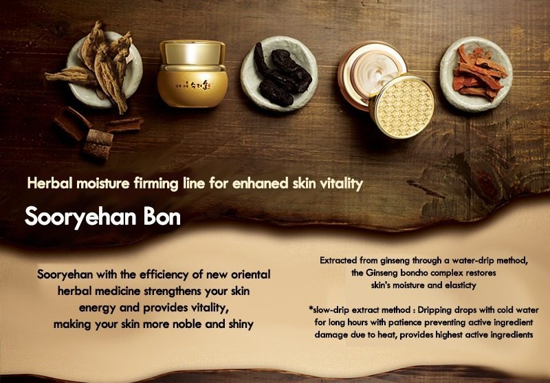 Sooryehan Bon Extra Moisture Cream 50ml malaysia singapore indonesia