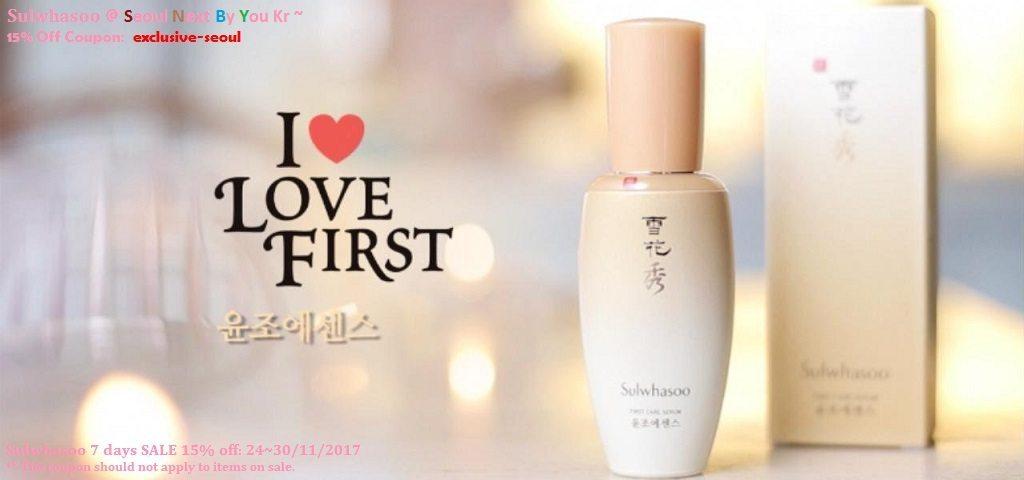 Sulwhasoo Loyalty sale coupon KOREA cosmetic beauty malaysia australia englang germany brunei