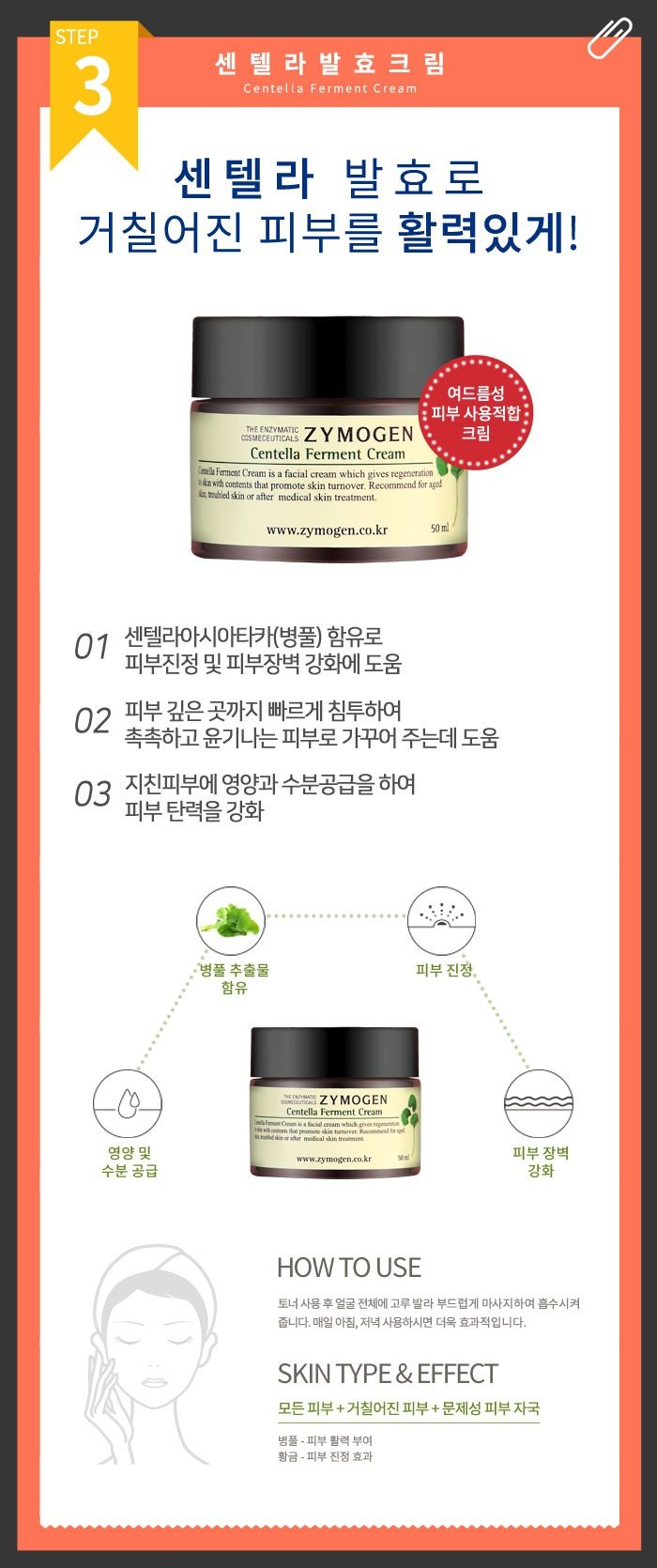 Zymogen Problem Skin Best 3 Products korean cosmetic skincar product online shop malaysia brazil macau4
