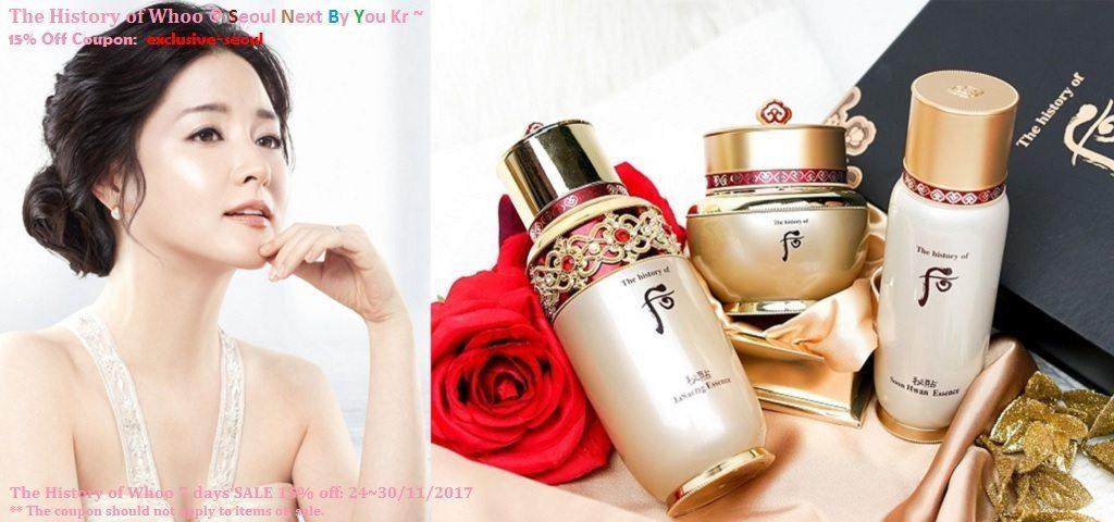 the history of whoo Loyalty sale coupon KOREA cosmetic beauty malaysia australia englang germany brunei
