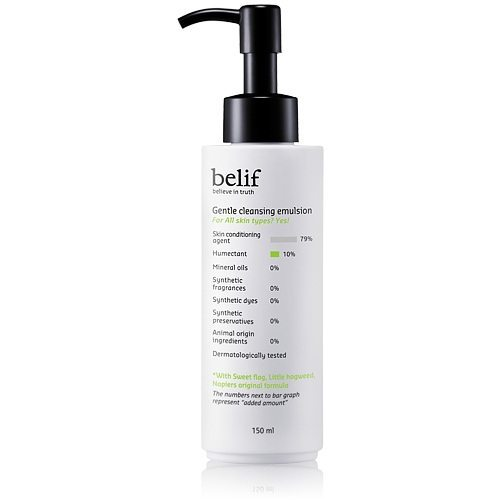 Belif Gentle Cleansing Emulsion korean cosmetic cleanser product online shop malaysia china vietnam