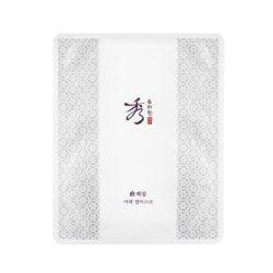 Sooryehan White Ginseng Whitening Gel Mask x 5pcs 140g korean cosmetic skincare shop malaysia singapore indonesia