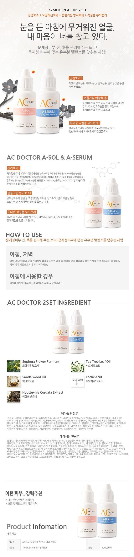 Zymogen AC Dr. 2 Set korean cosmetic skincar product online shop malaysia brazil macau1