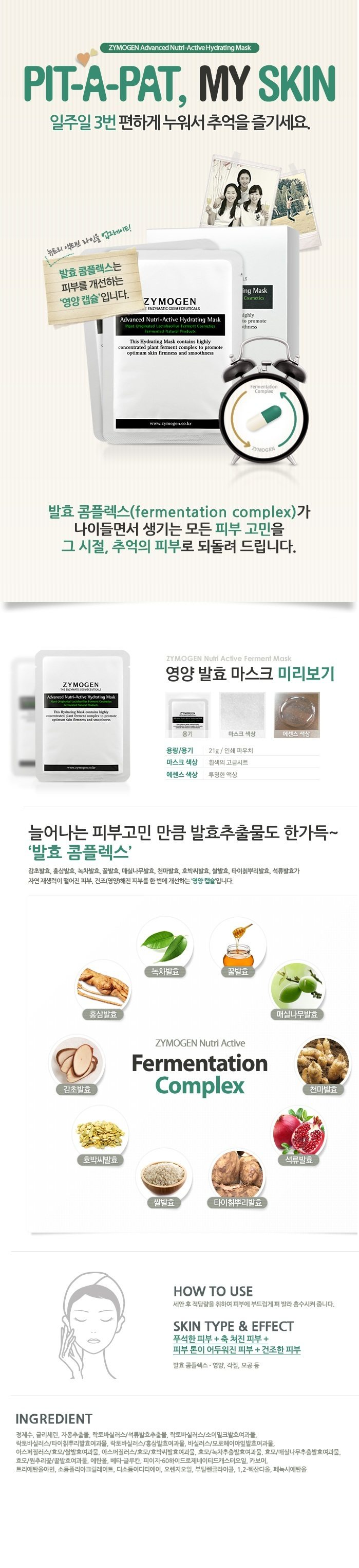 Zymogen Advanced Nutri Active Hydrating Mask 2 pcs korean cosmetic skincar product online shop malaysia brazil macau1