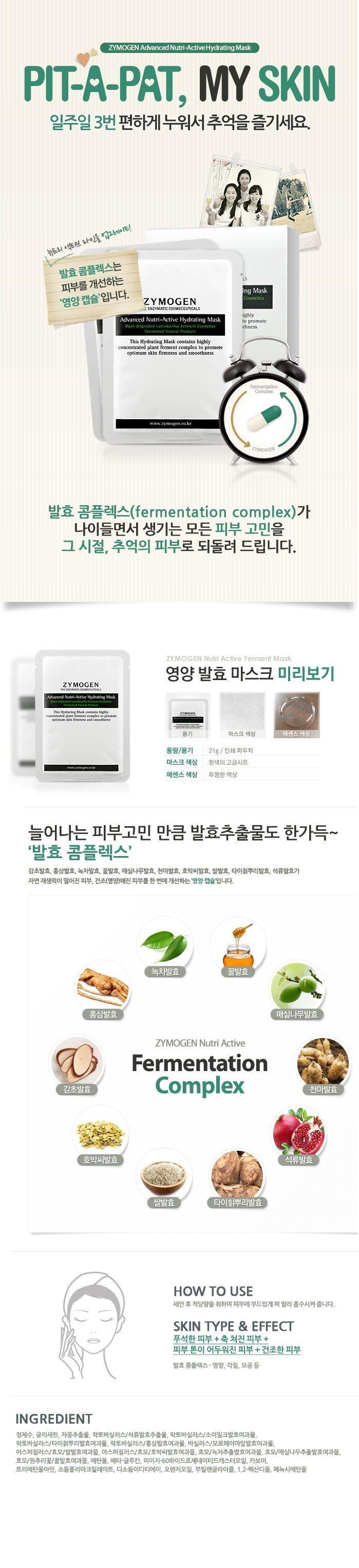 Zymogen Advanced Nutri Active Hydrating Mask korean cosmetic skincar product online shop malaysia brazil macau1