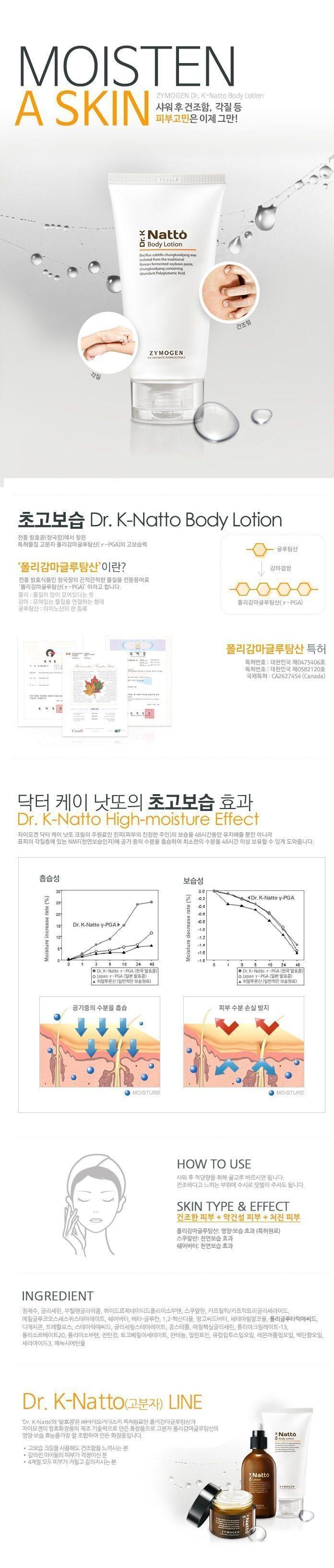 Zymogen Dr. K Natto Body Lotion korean cosmetic skincar product online shop malaysia brazil macau1