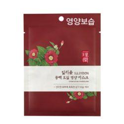 ILLIYOON Camellia Oil Nurishing Mask 27g korean cosmetic skincare shop malaysia singapore indonesia