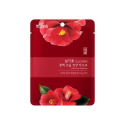 ILLIYOON Camellia Oil Nurishing Mask Malaysia Indonesia Singapore