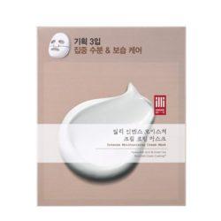 ILLIYOON Intense Moisturizing Cream Mask 27g korean cosmetic skincare shop malaysia singapore indonesia