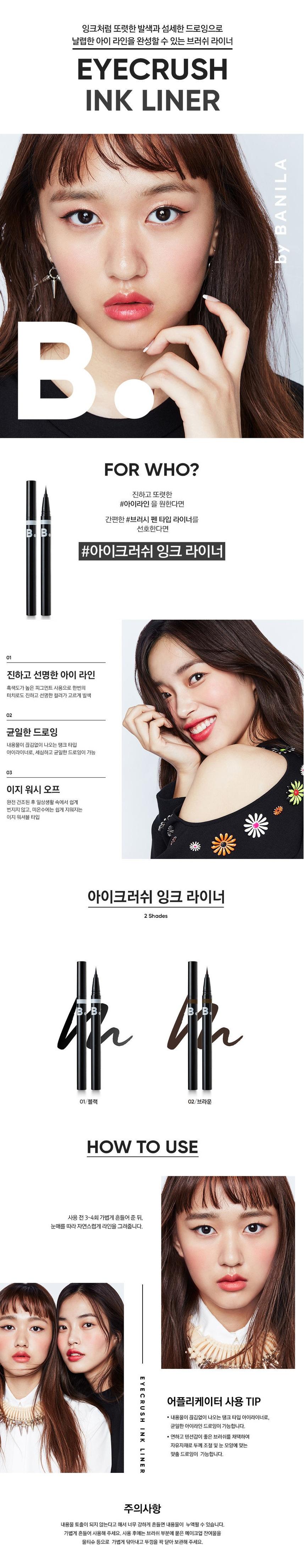Banila Co Eyecrush Ink Liner korean cosmetic makeup product online shop malaysia singapore macau1