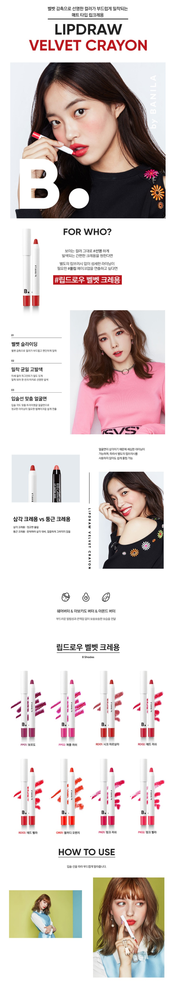 Banila Co Lip Draw Velvet Crayon korean cosmetic makeup product online shop malaysia singapore macau1