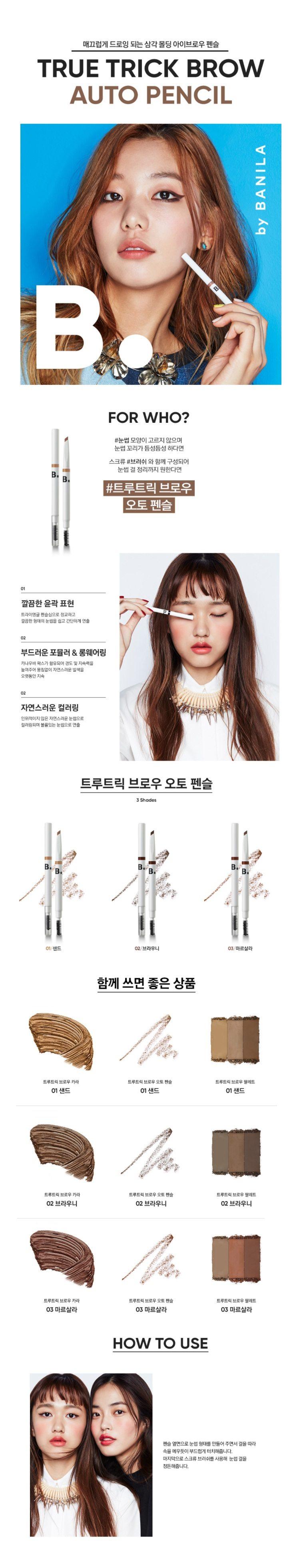 Banila Co True Trick Brow Auto Pencil korean cosmetic makeup product online shop malaysia singapore macau1