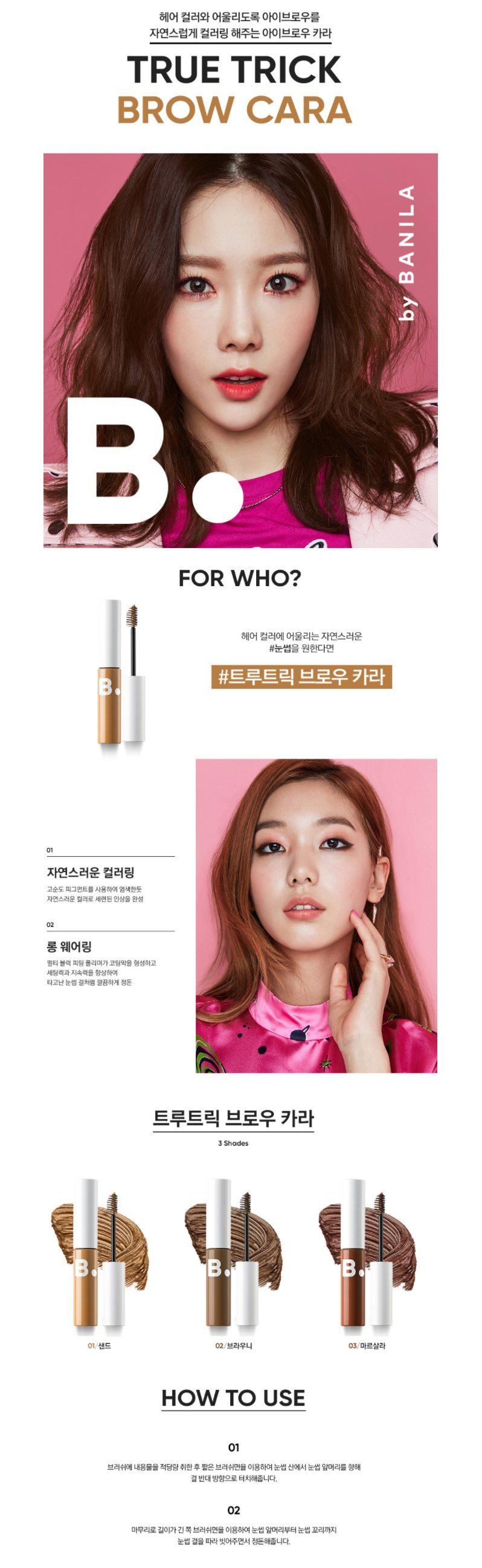 Banila Co True Trick Brow Cara korean cosmetic makeup product online shop malaysia singapore macau1