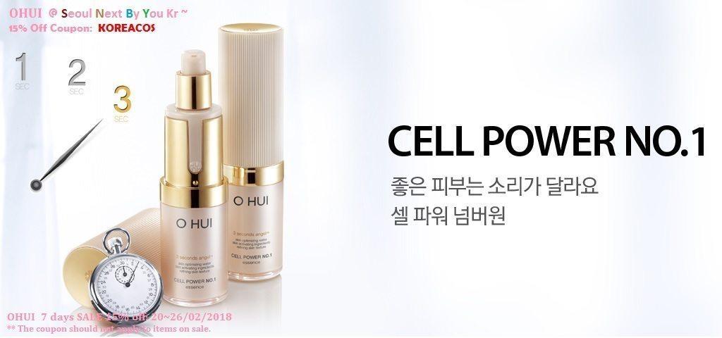 OHUI coupon 2018 promotion KOREA cosmetic beauty malaysia england brunei singapore