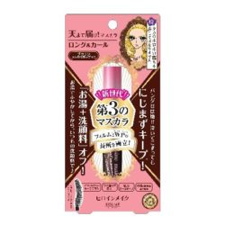 ARITAUM Kiss Me 3rd Long And Curl Mascara Brown korean cosmetic product online shop malaysia usa macau