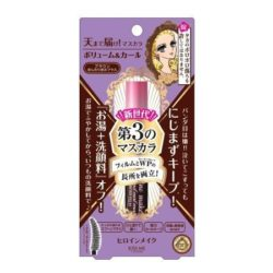ARITAUM Kiss Me 3rd Volume And Curl Mascara Brown korean cosmetic product online shop malaysia usa macau