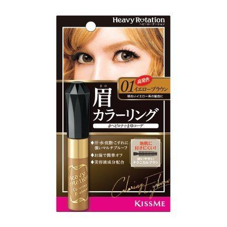 ARITAUM Kiss Me Heavy Rotation Coloring Eyebrow korean cosmetic product online shop malaysia usa macau