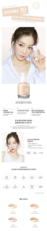 Banila Co Cover 10 Real Stay Foundation korean cosmetic skincare product online shop malaysia macau singapore1