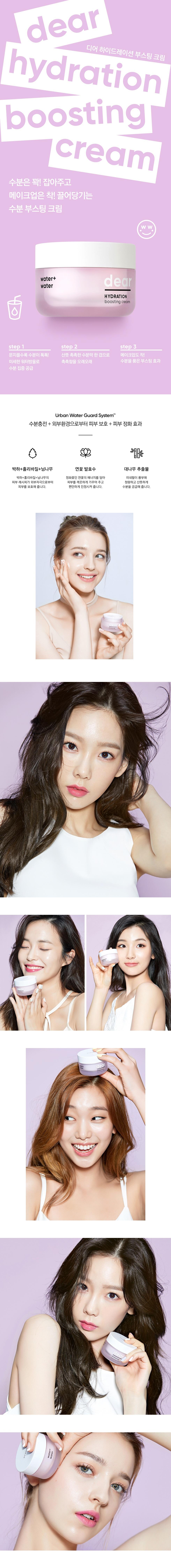 Banila Co Dear Hydration Boosting Cream korean cosmetic skincare product online shop malaysia macau singapore1