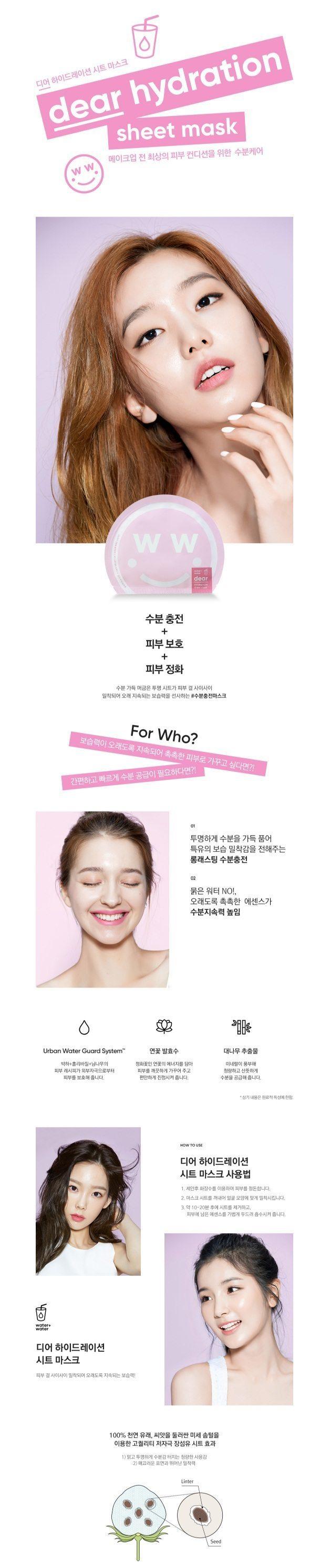 Banila Co Dear Hydration Sheet Mask korean cosmetic skincare product online shop malaysia macau singapore1